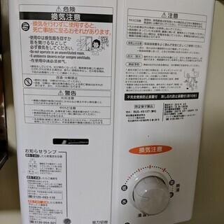 ガス小型湯沸かし器、Rinnai RUS-V51XT(WH)