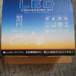 LEDヘッドライト OPPLIGHT