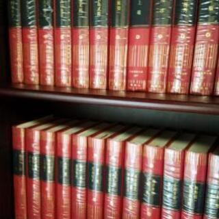 日本文学全集(全88冊)無料で差し上げます
