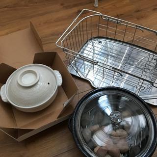 未使用土鍋、美品焼き芋鍋、水受けトレイの三点セット