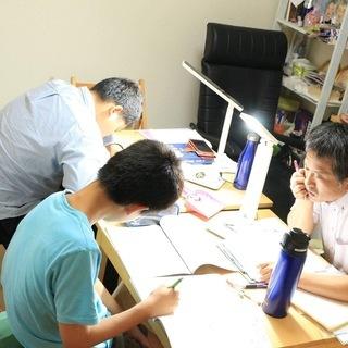 野田市内の中学生向け2学期の無料基礎対策