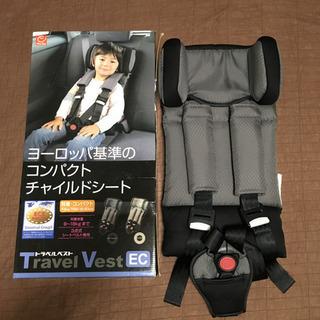 超美品! コンパクトチャイルドシート トラベルベスト 日本育児