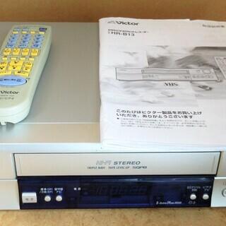 ☆ビクター Victor HR-B13 VHSレコーダー Hi-...