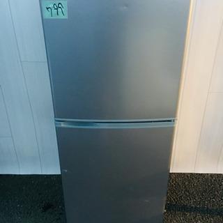 799番 SANYO✨ ノンフロン冷凍冷蔵庫❄️SR-14…