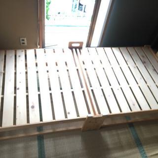 【配送可能】折りたたみベッド 木製 シングルベッド