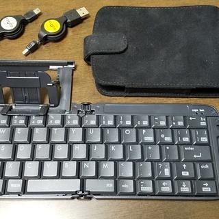 【中古美品】折りたたみUSBキーボード リュウド RBK-500U