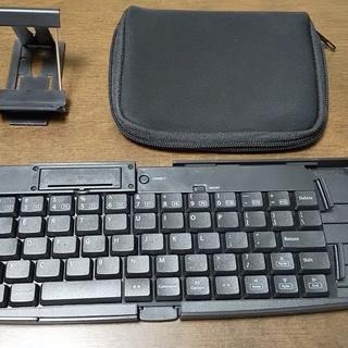 【中古美品】折りたたみBluetoothキーボード ELECOM...