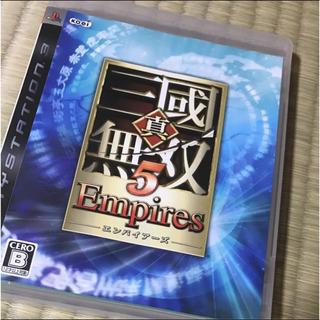 真・三國無双 5 Empires☆ps3☆