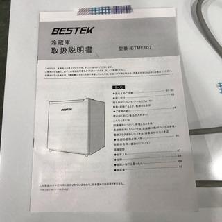 冷蔵庫 BESTEK BTMF107