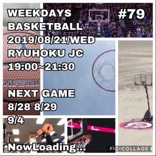 8月21日(水)男女MIXフリーバスケ