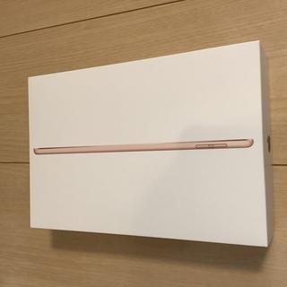 iPad mini5の箱