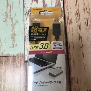 超高速 10倍速データ転送 USB3.0 0.5m