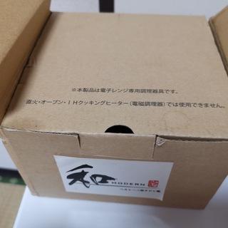 「コンパクト ホットサンド」と「電子レンジ専用 一人様用タジン鍋...