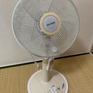 【ポッキリ1000円 】   リモコン扇風機