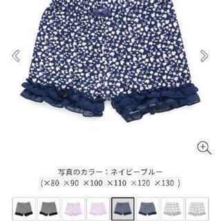 【新品】フリルペチパンツ(100㎝)