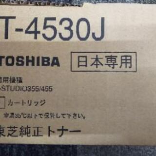 未使用品🎵TOSHIBA レーザープリンター用トナー T-4530J