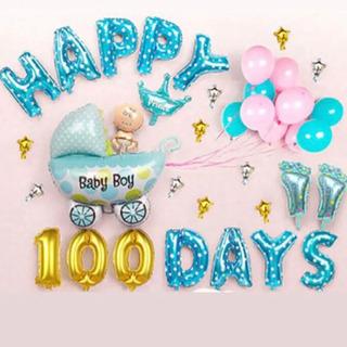 お祝いに★赤ちゃん 誕生日バルーン100days  男の子