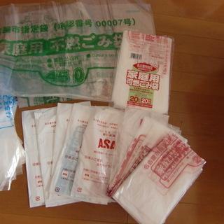 名古屋市指定ゴミ袋 家庭用 合計約90枚位