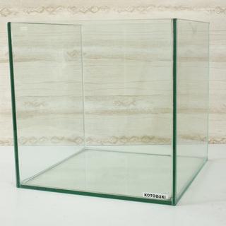 コトブキ工芸 クリスタルキューブ250 オールガラス水槽 14L
