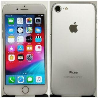 SB版 iPhone 7 128GB Silver バッテリー8...