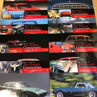 DeAGOSTINI ディアゴスティーニ 付録 フェラーリ 65冊 - 売ります・あげます