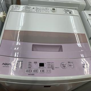 1年間保証付きなんです!AQUA 2018年製の全自動洗濯機!