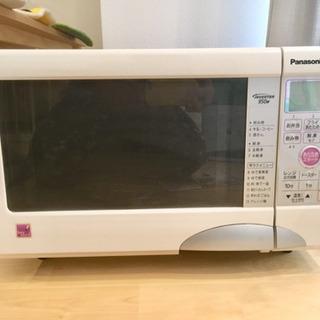 オーブンレンジ Panasonic(取引者決定しました)