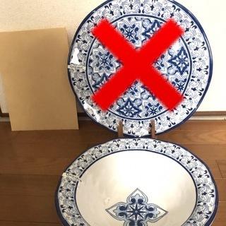 【無料】新品未使用食器(タラベラ柄 メラミンボウル)差し上げます。