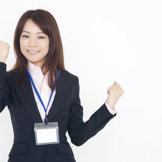 【土日祝休み】総務人事(無料駐車場有)4D159