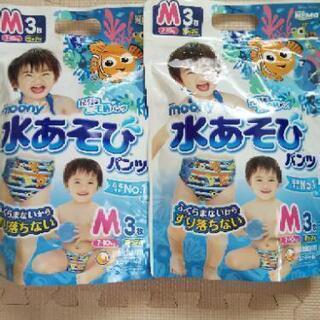 [お取り引き中] ムーニー  男の子用 水遊びパンツ Mサイズ 5枚