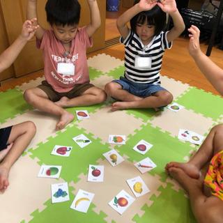 🌈英語が好きになる子ども英語教室🌈体験レッスンワンコインで実施中!