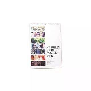 ニトロプラスキラル2016年カレンダー