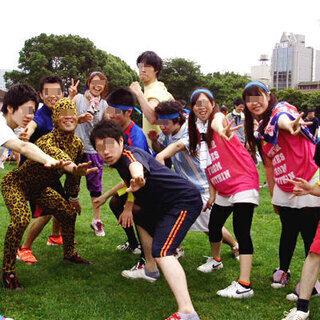 社会人サークル★新メンバー募集中✨大人の友達作り♪♪上京者・転勤...