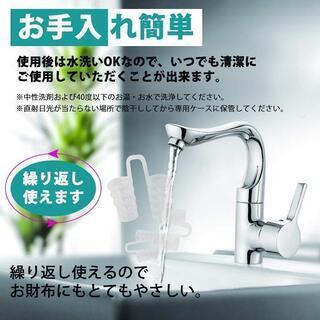いびき防止 歯ぎしり対策 小顔 ノーズピン 4個 マウスピース1個 安眠グッズ − 埼玉県