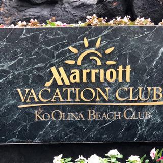 Marriottタイムシェア格安で貸します。