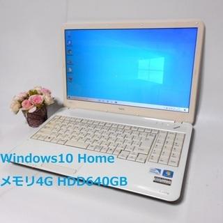 ノートパソコン 直ぐ使えます。メモリ4G/HDD640GB/Wi...