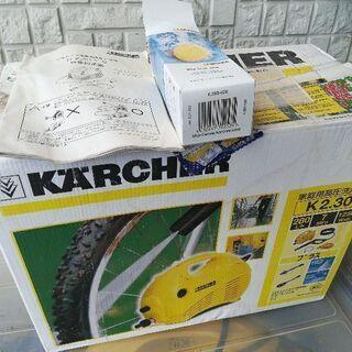 家庭用高圧洗浄機 ケルヒャー KARCHER K2.30 一式