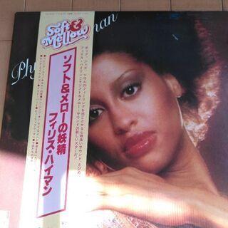 フィリスハイマンのLPレコード