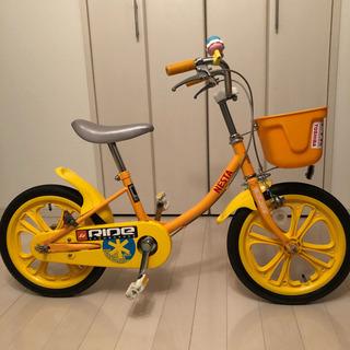 キッズ 自転車 子供用 16インチ 美品