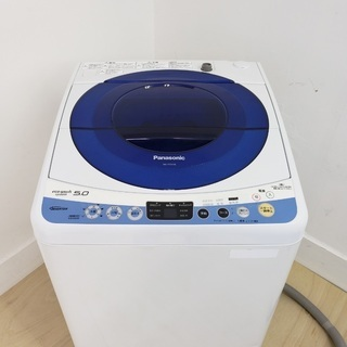 Panasonic洗濯機 5kg 東京 神奈川 格安配送!