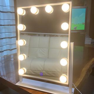 女優鏡 女優ミラー LED 鏡