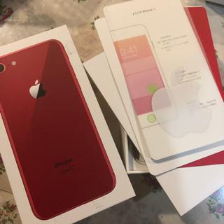 アイフォン8 Appleの箱になります。