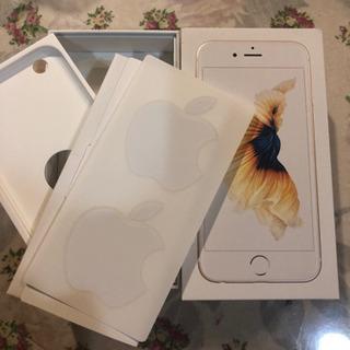 アイフォン6S箱 Apple