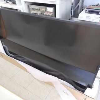 三菱電機/MITSUBISHI 65V型デジタルハイビジョン液晶...