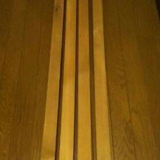 新品 木杭 4本セット 庭作り、畑作りに