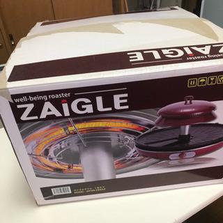 ZAIGLE/ザイグル グリル 赤外線 卓上 ホットプレート焼肉...