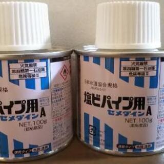 塩ビパイプ接着剤 セメダイン