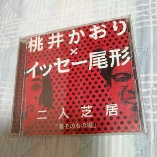 イッセー尾形 DVD 2枚セット