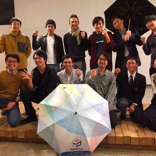 【時給1200円】 日本一の傘シェアサービスでのドライバー…