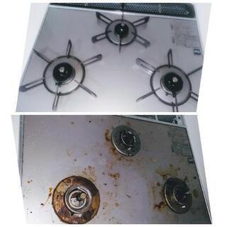 🐉水回りセットクリーニング(キッチン、キッチン換気扇、洗面所、浴室、トイレ) エアコン高度分解クリーニング 洗濯機分解クリーニング - 地元のお店